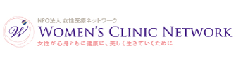 WOMANS's CLINIC NETWORK